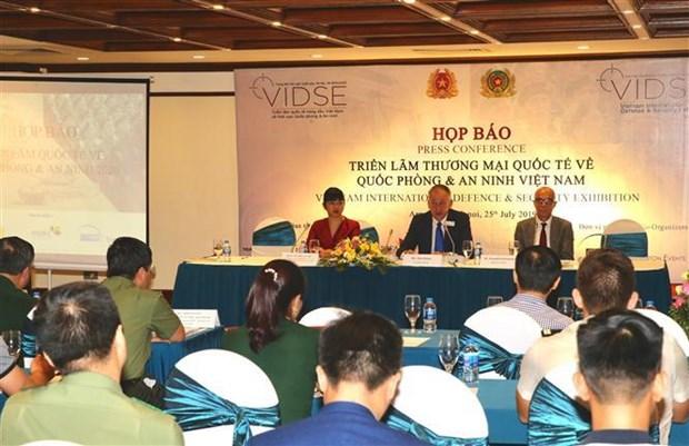 2020年越南国防安全国际贸易博览会将在河内举行 hinh anh 1
