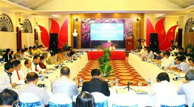 """""""数字纪元中的越老两国新闻媒体机构""""研讨会在乂安省举行 hinh anh 1"""