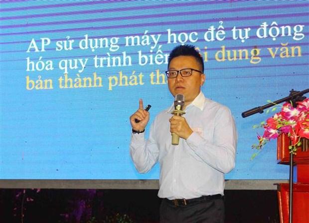 """""""数字纪元中的越老两国新闻媒体机构""""研讨会在乂安省举行 hinh anh 4"""