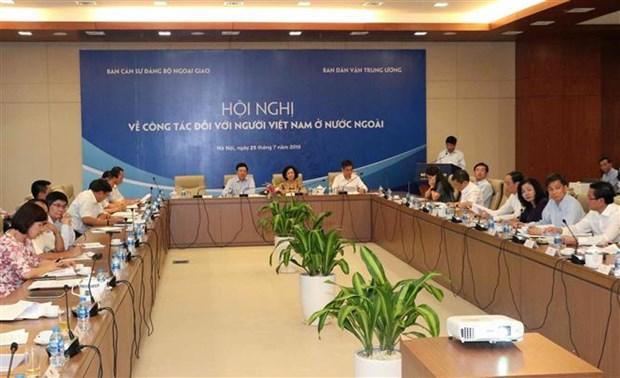 加强民族大团结 充分发挥旅居海外越南人的积极作用 hinh anh 1