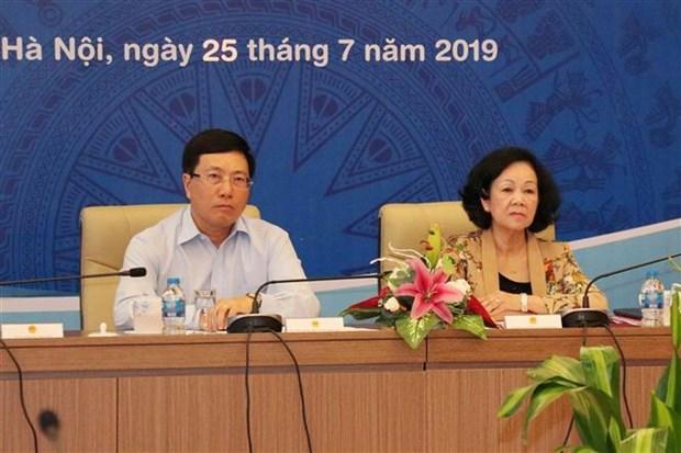 加强民族大团结 充分发挥旅居海外越南人的积极作用 hinh anh 3