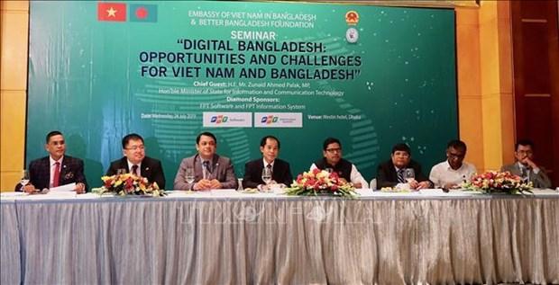 越南与孟加拉国加强信息技术领域的合作 hinh anh 1