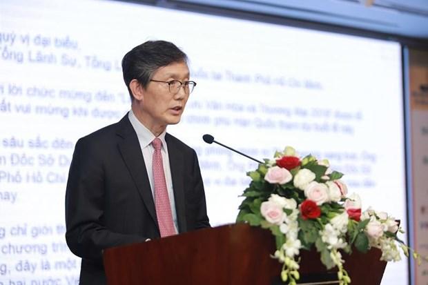 韩国企业将扩大对越南智能电网的投资力度 hinh anh 1