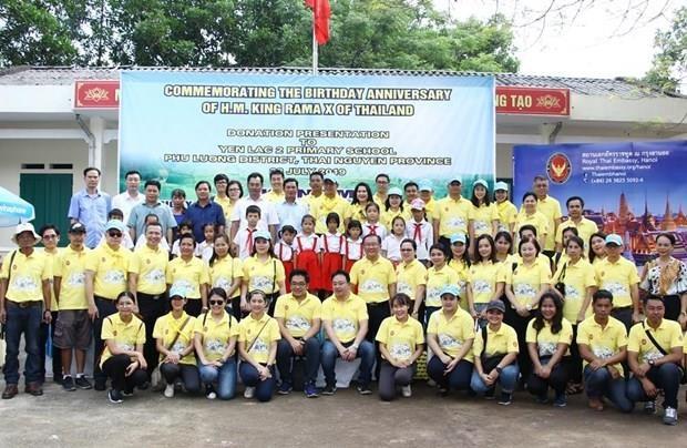 泰国驻越南大使馆在太原省举行慈善活动 hinh anh 1