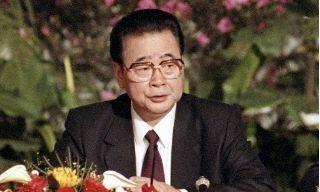 越南领导人就中国国务院原总理李鹏逝世向中国领导人致唁电 hinh anh 1