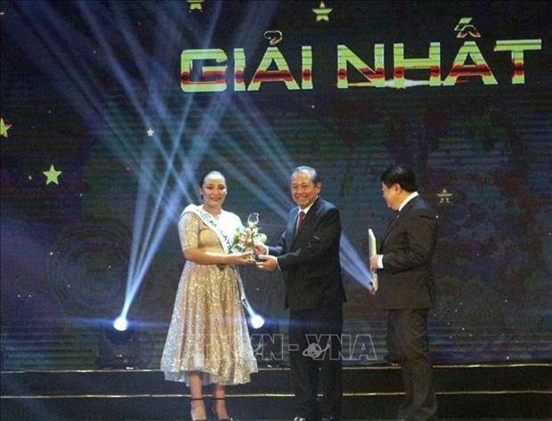 马来西亚选手荣获2019年第二届东盟加三歌唱大赛一等奖 hinh anh 2