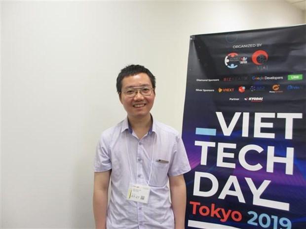 Viet Tech Day 2019——热爱技术创新的旅日越南青年的平台 hinh anh 3