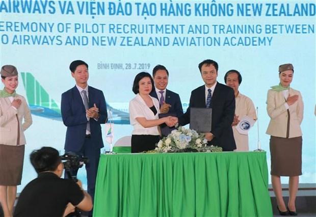 越竹航空学院动工兴建 hinh anh 2