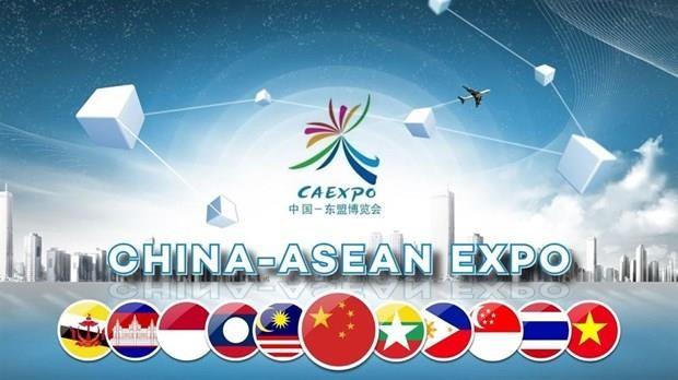 第16届东盟中国博览会将于9月20日至23日在南宁举行 hinh anh 1