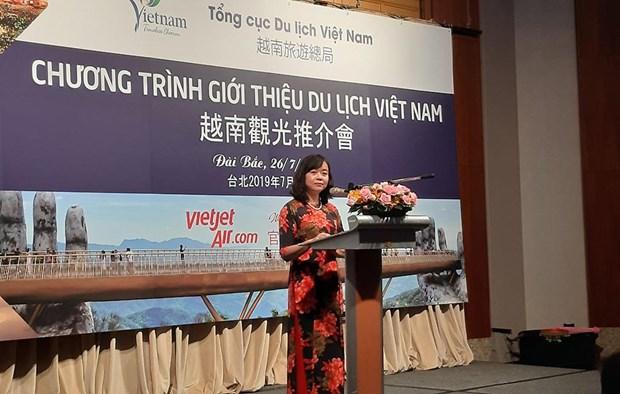 越南在中国台湾推介旅游 hinh anh 1