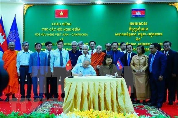 越南-柬埔寨友好协会的活动日益走向纵深 hinh anh 3
