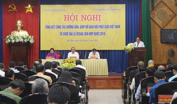 张和平副总理:越南一如既往尊重并保障宗教信仰自由 hinh anh 2
