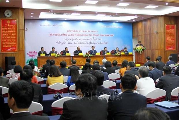 越南共产党与老挝人民革命党第七次理论研讨会落下帷幕 hinh anh 1
