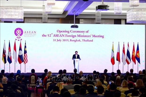 AMM会议 - 52:东盟外长讨论了许多地区问题 hinh anh 1