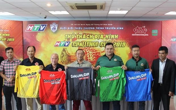 69支车队参加越南全国地形车挑战杯赛事 hinh anh 1