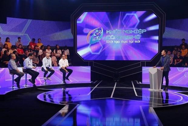 """越南新制作电视节目""""技术创业""""即将播出 hinh anh 1"""