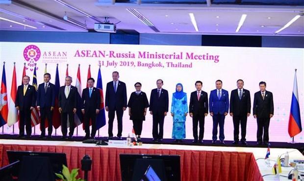 越南出席AMM-52框架下的多边会议 hinh anh 2
