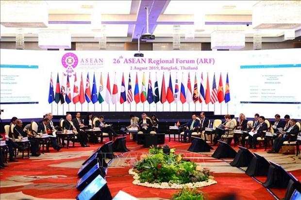 越南政府副总理兼外长范平明出席第26届东盟地区论坛 hinh anh 2