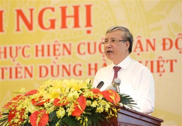 越共中央书记处常务书记陈国旺:越南产品应占领国内市场和深入国际市场 hinh anh 2
