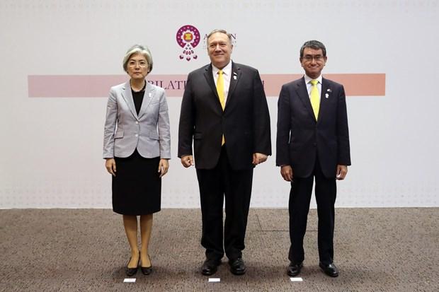 第52届东盟外长会议:美国、日本和韩国外长举行会议 hinh anh 1