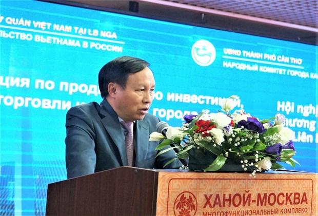 芹苴市在俄罗斯举行贸易投资与旅游促进活动 hinh anh 1