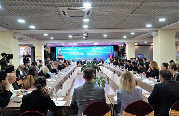 芹苴市在俄罗斯举行贸易投资与旅游促进活动 hinh anh 2