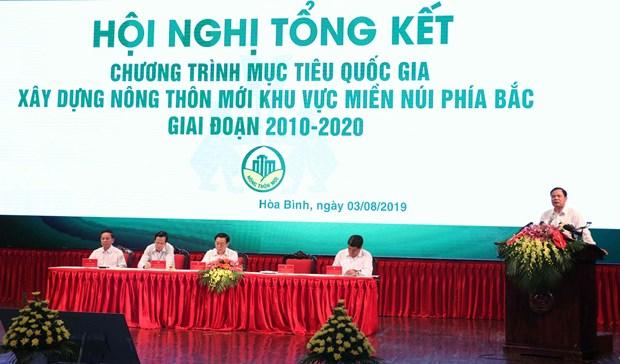 制定特殊优惠政策 协助北部山区实现新农村建设目标 hinh anh 1