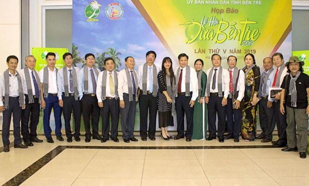 第五届槟椥省椰子节将于11月中旬举行 hinh anh 1