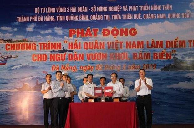 """""""越南海军是渔民远海捕捞的靠山""""活动启动 hinh anh 2"""