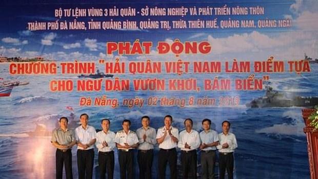 """""""越南海军是渔民远海捕捞的靠山""""活动启动 hinh anh 1"""