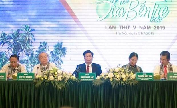 第五届槟椥省椰子节将于11月中旬举行 hinh anh 2