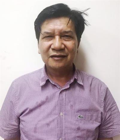 越南发动机和农业机械总公司原董事长、原总经理陈玉河遭起诉 hinh anh 1