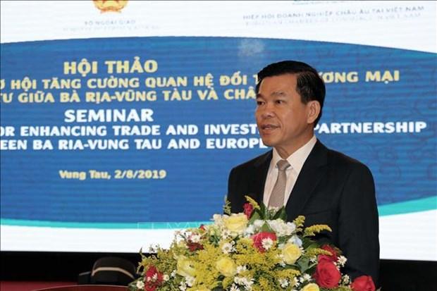 EVFTA——越南各地方与欧洲加强贸易投资关系的机会 hinh anh 3