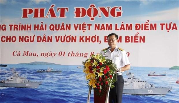 """金瓯省启动开展""""越南海军是渔民远海捕捞的靠山""""活动 hinh anh 2"""