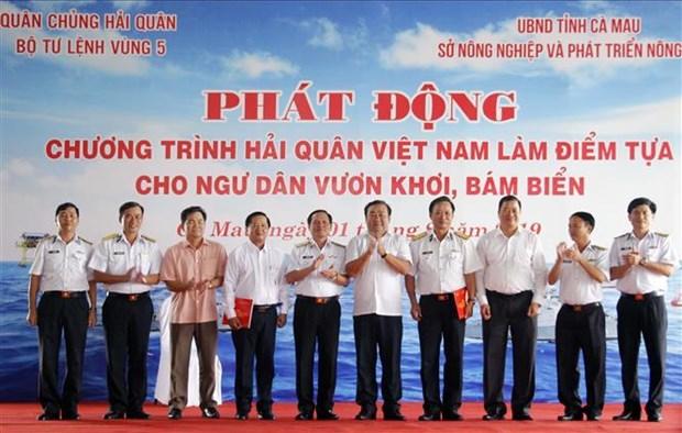 """金瓯省启动开展""""越南海军是渔民远海捕捞的靠山""""活动 hinh anh 1"""