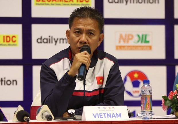 东南亚U18足球锦标赛:越南年轻球员的舞台 hinh anh 1