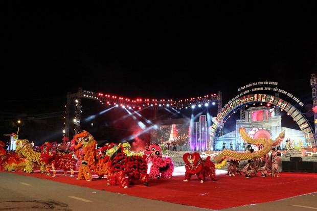 """海阳省即将举行""""城东-新活力""""狂欢节 hinh anh 1"""