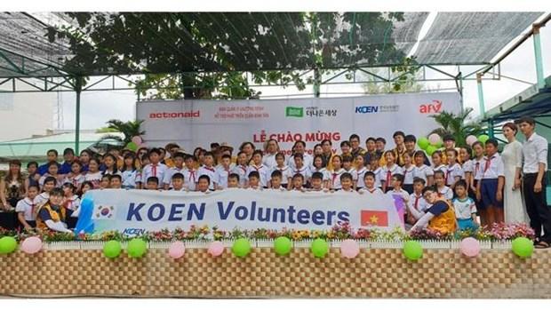 韩国志愿者参加胡志明市学校设施升级改造项目 hinh anh 1
