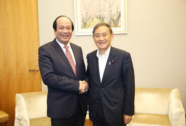 日本协助越南加快推进电子政务建设 hinh anh 2
