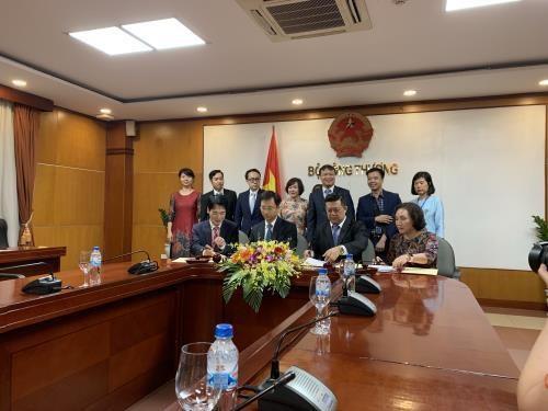 加强合作 促进越南企业参与外国分销网络 hinh anh 1