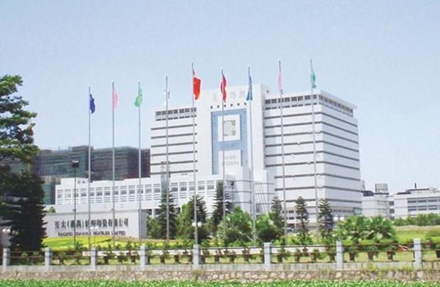 日本住江织物株式会社即将在越南开设工厂 hinh anh 1