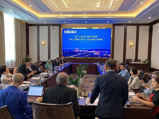 越南将于11月举办亚太信息通讯科技大奖赛 hinh anh 1