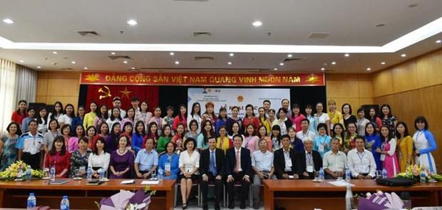 第六届旅居海外越南人越南语教师培训班在河内开班 hinh anh 2