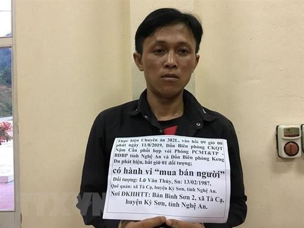 越南乂安省破获一起跨境拐卖妇女案 hinh anh 1