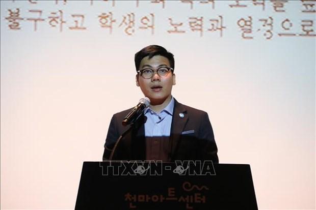 800余名在韩越南留学生积极参加第12届运动会 hinh anh 2