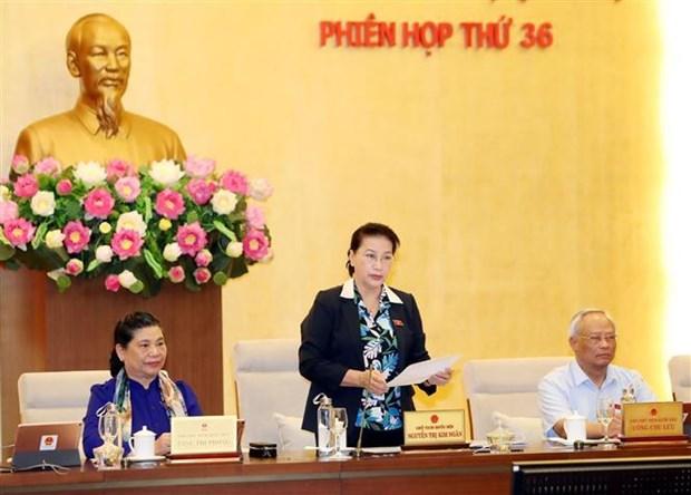 越南第十四届国会常委会第36次会议开幕 hinh anh 2
