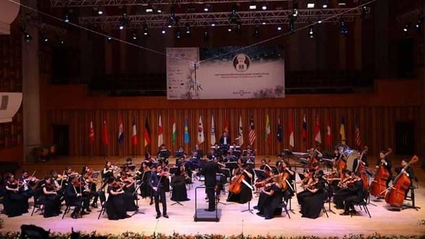 越南在小提琴和室内乐竞赛上获得许多奖项 hinh anh 1