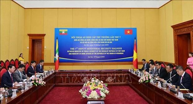 加强越南与缅甸安全合作 hinh anh 2