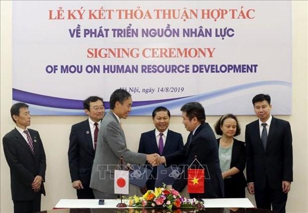 越南与日本合作发展人力资源 hinh anh 2