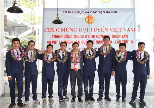 第13届国际天文学和天体物理学奥林匹克竞赛:越南学生共获7枚奖牌 hinh anh 2